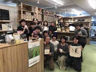 日本野鳥の会_修正.jpg